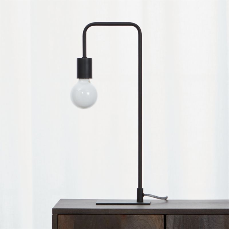 Arc Black Table Lamp Reviews Cb2