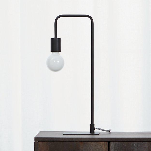 Arc Black Table Lamp Reviews Cb2