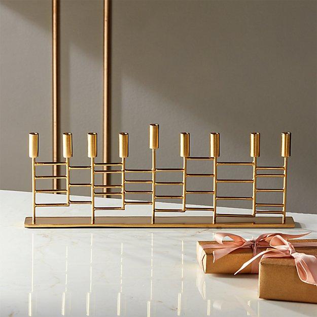 Brass Menorah - Image 1 of 7