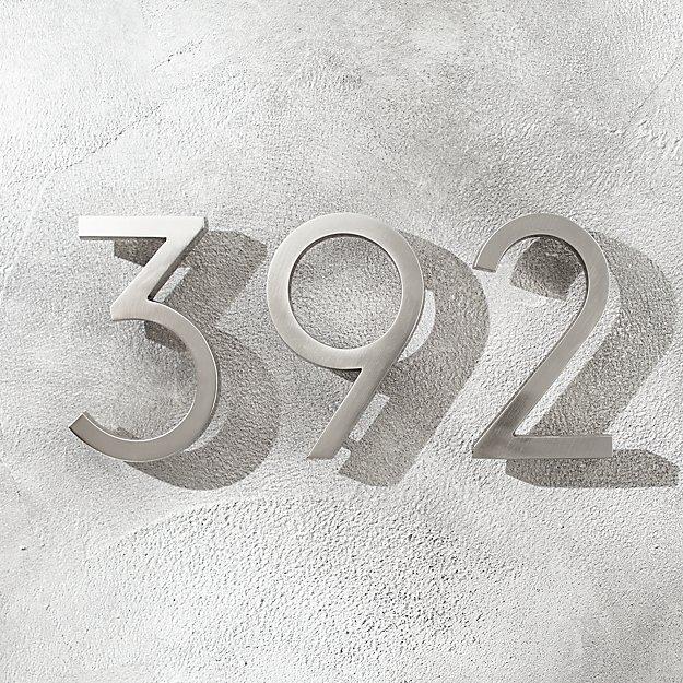 Aurele 6 Brushed Nickel House Numbers Cb2