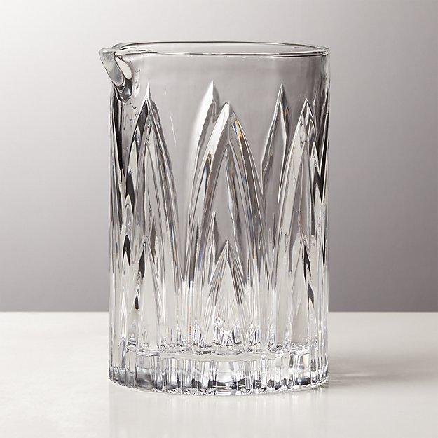 Buchanan Cocktail Mixing Glass - Image 1 of 5