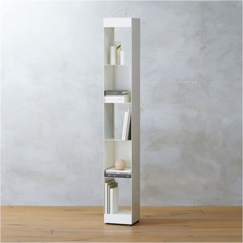 Carlson Ii Narrow Storage Tower + Reviews | CB2