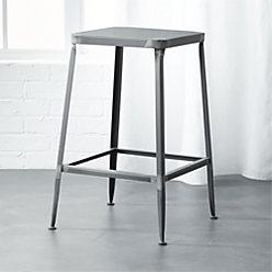 Flint Shiny Steel 18 Quot Stool Reviews Cb2