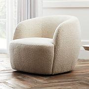 Swell Modern Swivel Chairs Cb2 Theyellowbook Wood Chair Design Ideas Theyellowbookinfo