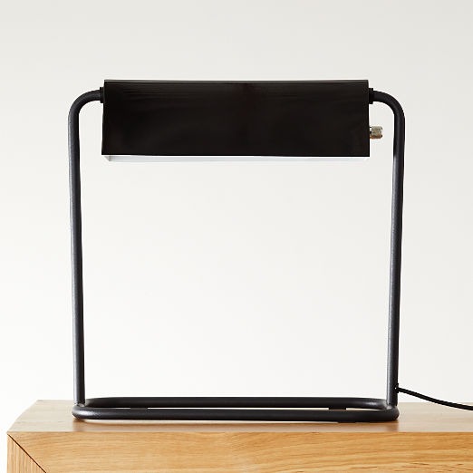 Lambert Banker's Desk Lamp