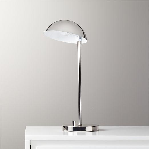 Hark Silver Table Lamp