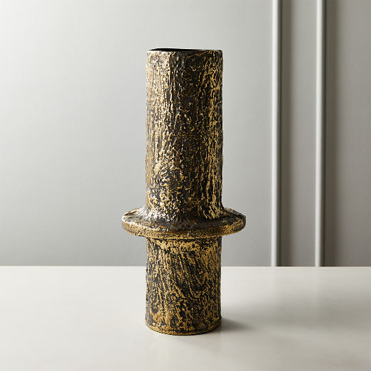 Harper Textured Metal Vase