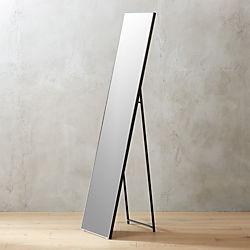 Modern Floor Mirrors   CB2