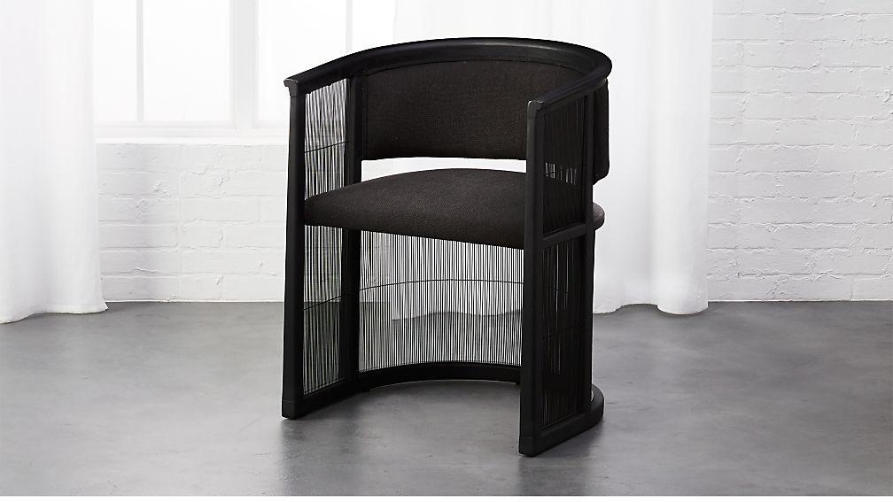 Rc Kaishi Black Mesh Chair Reviews Cb2