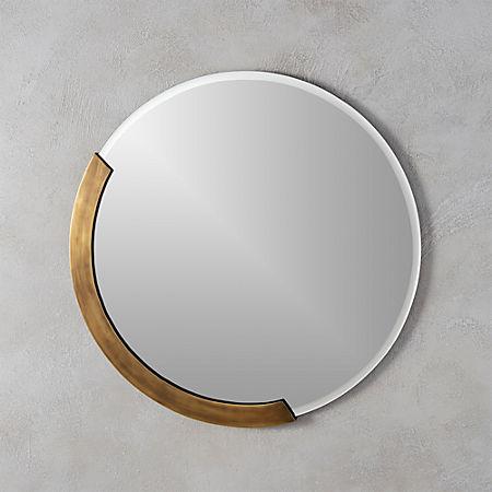 Kit 24 Round Mirror Reviews Cb2