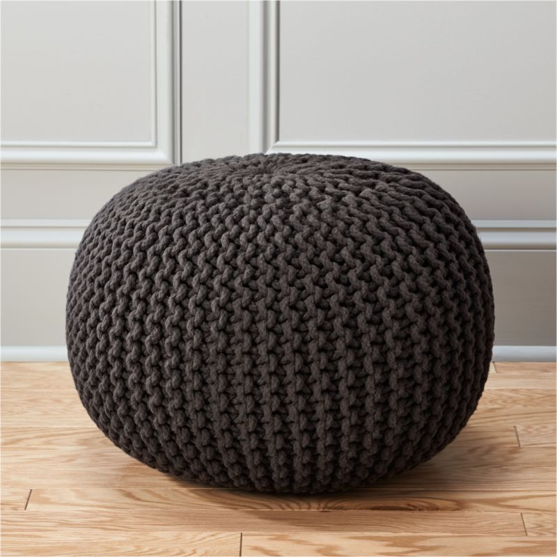 Knitted Graphite Pouf Reviews Cb2