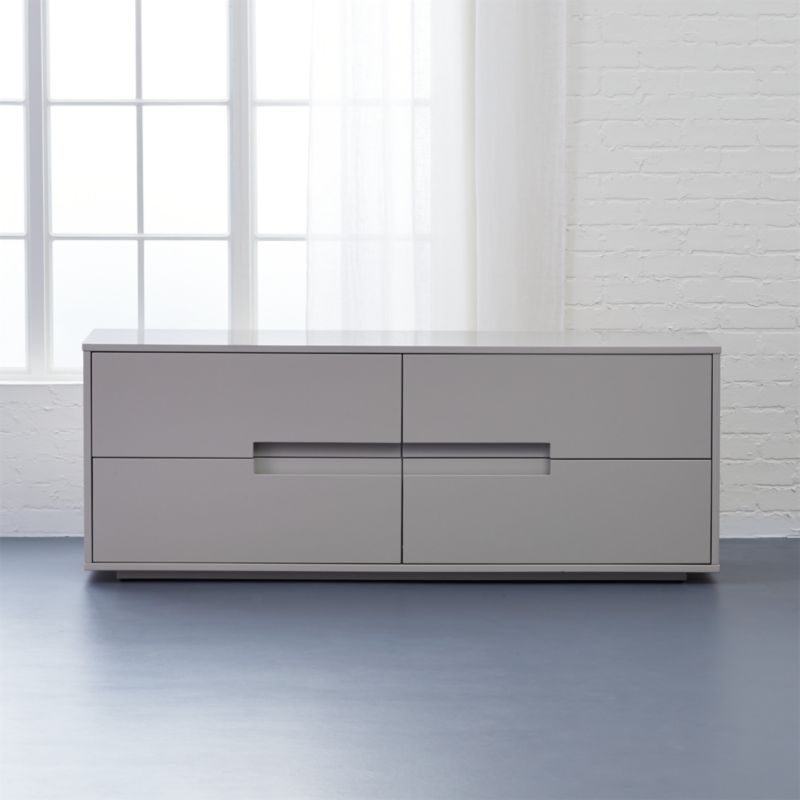 Latitude White Low Dresser + Reviews | CB2