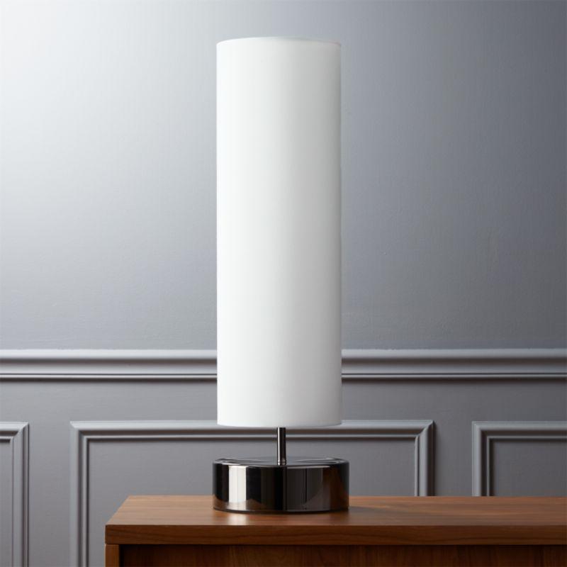 Bedside Lamps CB - Cb2 bedside table