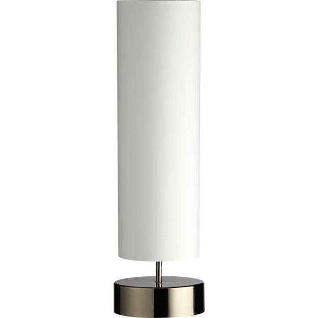 Paramount table lamp reviews cb2 aloadofball Images