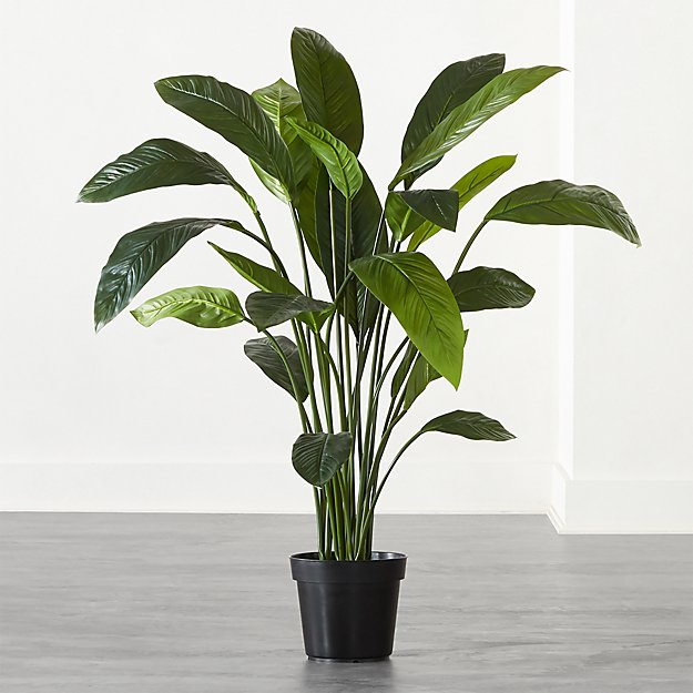 Faux Potted Leaf Plant 4' - Image 1 of 3