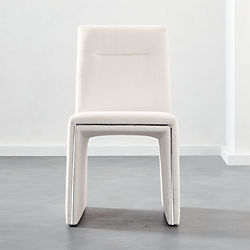 Silver Lining White Armless Dining Chair
