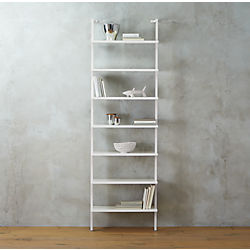 Stairway White 96 Wall Mounted Bookcase