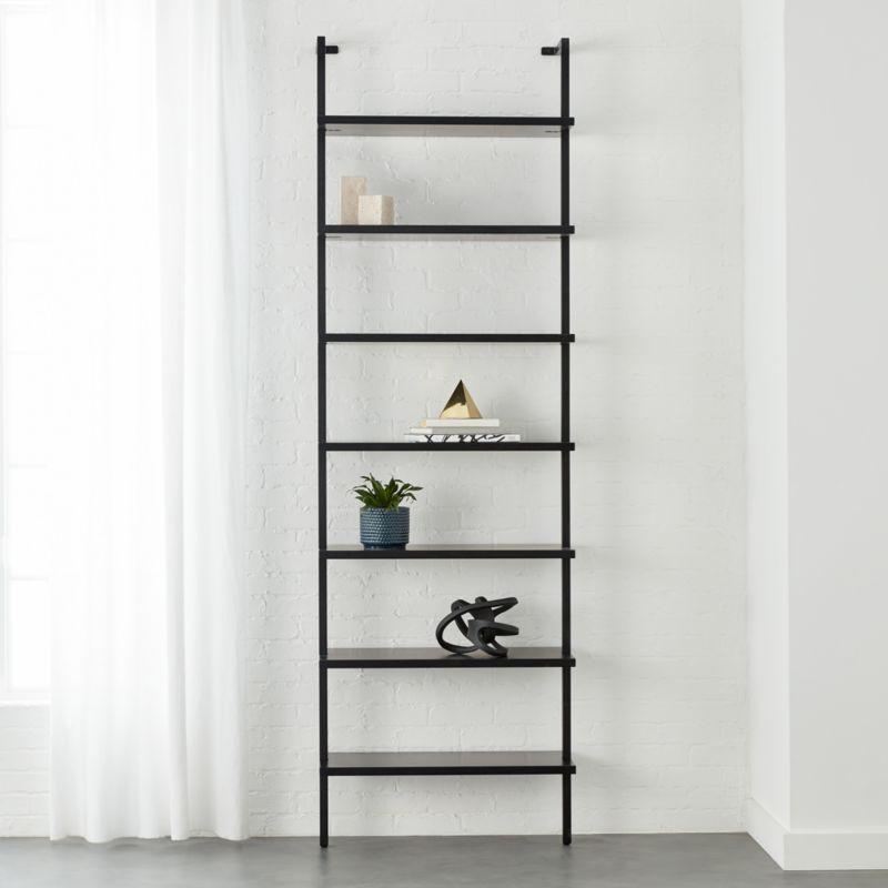 Modern Black Bookcases