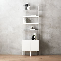 Bookshelves Images Wall bookshelves bookshelves with storage and more cb2 stairway white 96 cabinet sisterspd
