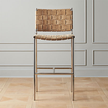 Awesome Woven Brown Suede Bar Stool 30 Gmtry Best Dining Table And Chair Ideas Images Gmtryco