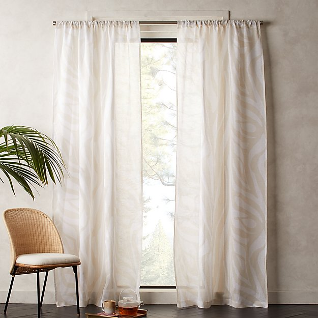 Zebra Curtain Panel - Image 1 of 4