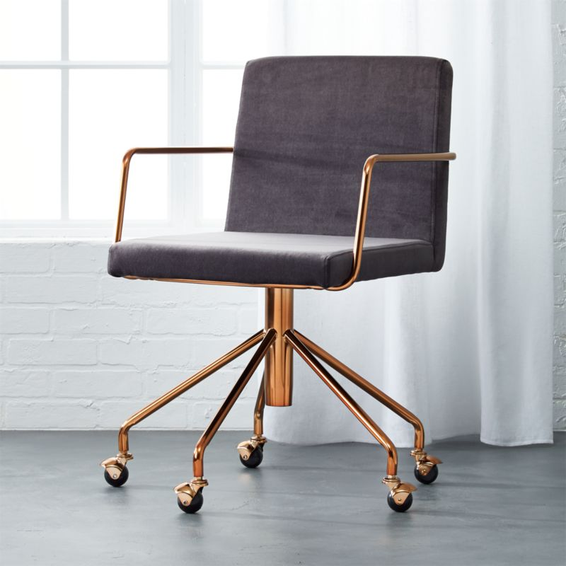 Rouka Velvet Office Chair Reviews Cb2